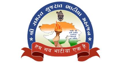 Shri Samast Gujarat Nhatia Mahajan